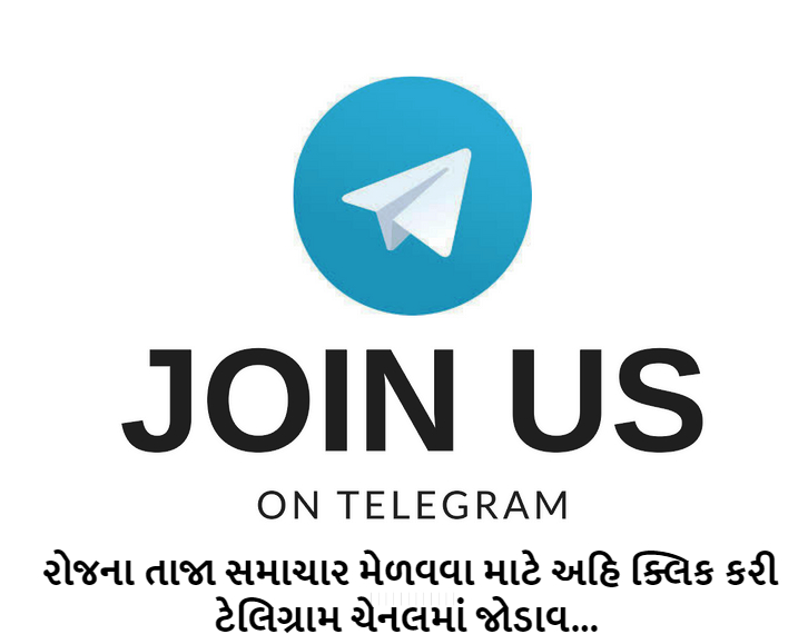 Join on Teligram